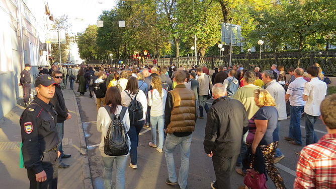 Antiwar march in Moscow 2014-09-21 2010.jpg