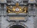 Antwerpen Centraal Station 02.JPG