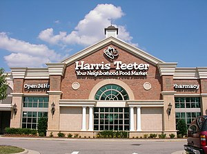Harris Teeter - Image: Apex Harris Teeter