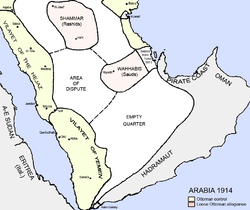 Location of Hadhramaut