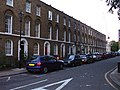 Arbour Square, E1 - geograph.org.uk - 880980.jpg