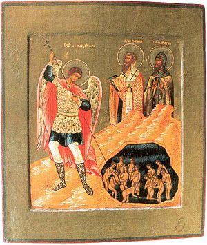 Sachiel - Image: Archangel Sachiel