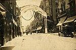 Arco en Homenaje a Dagoberto Godoy (1918).jpg