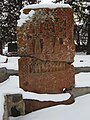 Arinj khachkar, old graveyard (98).jpg