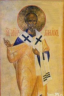 Aristarchus of Thessalonica Ancient Roman saint