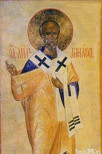 April 14 (Eastern Orthodox liturgics) - Image: Aristarchus of Thessalonica 2