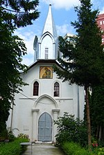 Armenian Apostolic church Pitesti 02.jpg