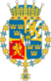 Arms of H.R.H. Carl, Duke of Östergötland.png