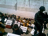 Arrested Monks and lay Tibetans in 2008 遭逮捕藏族僧侶與平民.jpg