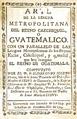 Arte de la lengua metropolitana del Reyno cakchiquel, o guatemalico, con un paralelo de las lenguas metropolitanas de los Reynos Kiche, Gakchiquel, y Tzutuhil que hoy integran el Reybo de Guatemala.png