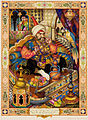 Arthur Szyk (1894-1951). Arabian Nights Entertainments, The Husband and the Parrot (1948), New Canaan, CT.jpg