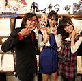 Ascii Media Works Fukuoka-san, Izumi Kitta, and Suzuko Mimori at Good Smile Company offices 20101227.jpg