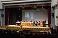 Asish Mazumdar Addressing - Inaugural Function - Bengali Wikipedia 10th Anniversary Celebration - Jadavpur University - Kolkata 2015-01-09 2526.JPG