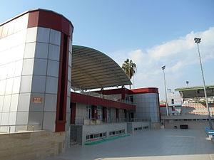 Atatürk Swimming Complex - Image: Atatürk Swimming Complex 1