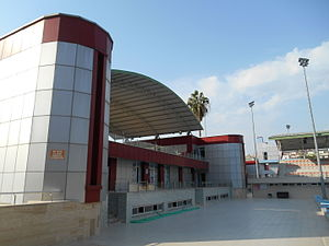Kurtuluş, Seyhan - Atatürk Swimming Complex