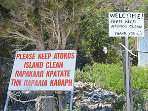 Atokos - Atokos welcomes tidy visitors