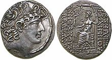 Coin issued under Gabinius in Syria