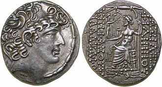 Aulus Gabinius - Coin issued under Gabinius in Syria