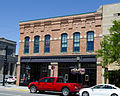 Avant Courier Building - Bozeman Montana - 2013-07-09.jpg