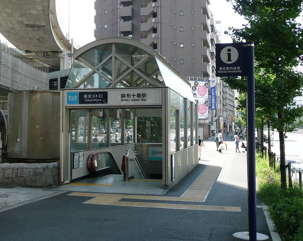 Azabu-juban Station - Wikipedia