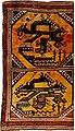 Azerbaijn Dragon and Phoenix rug from Kazakh.jpg