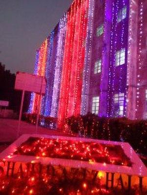 Bangladesh University of Textiles - Image: Aziz.hall