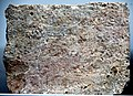 B15, Parthian Script, Inscribed Stone Blocks of Paikuli Tower.jpg