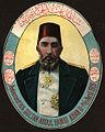 BASA-516K-1-2080-34-Abdul Hamid II.JPG