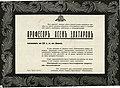BASA-865K-1-19-38(1)-Asen Zlatarov Obuituary.JPG