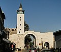 Bab Sharqi, Damascus.jpg