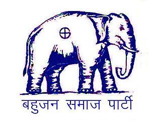 Bahujan Volunteer Force - Image: Bahujan Elephant