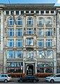 Ballindamm 14, 15 (Hamburg-Altstadt).Haus Jolasse II.13731.ajb.jpg