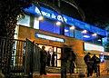 Banco de Chile en Teletón.jpg