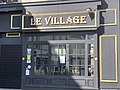 Bar Village Fontenay Bois 3.jpg