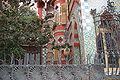Barcelona, casa Vicens (Antoni Gaudí).jpg