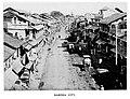 Baroda City, 1911.jpg