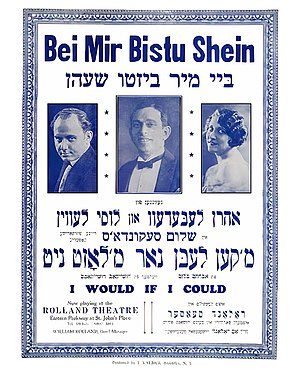 Bei Mir Bistu Shein - Original poster of the show, in Yiddish. New York, 1938