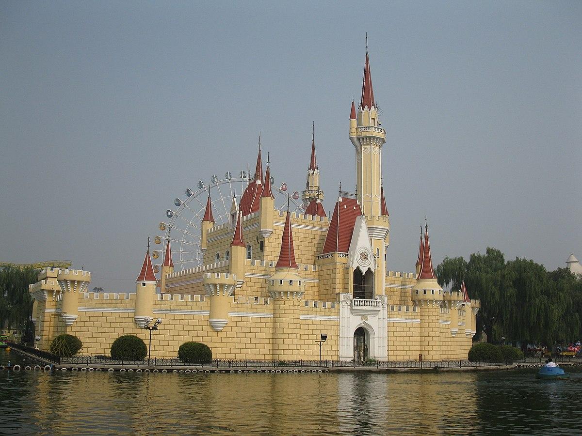 Beijing Shijingshan Amusement Park - Wikipedia