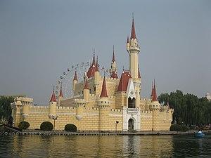 Shijingshan District - Beijing Shijingshan Amusement Park