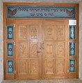 Beit Kneset Shoney Halachot P1080796 (cropped).JPG