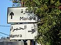 Beyrouth (9861672253).jpg