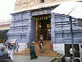 Bhadrachalam temple entrance.jpg