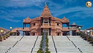 Kripalu Maharaj - Bhakti Mandir, Mangarh