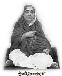 Image of an old Bengali woman, Bhuvaneswari Devi, mother of Vivekananda