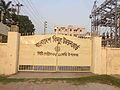 Biddut Unnaon Board Power Station, Rajshahi.jpg