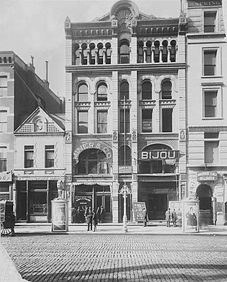 Bijou Theatre (Manhattan) - 1239 Broadway