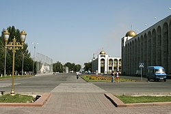 Bishkek City.jpg