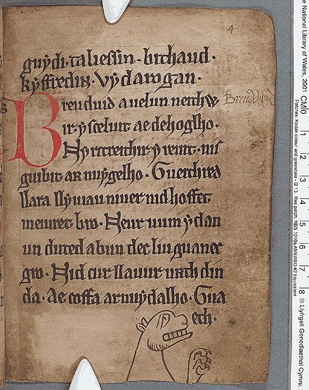 Welsh poetry from the 13th-century Black Book of Carmarthen Black Book of Carmarthen (f.4.r).jpg