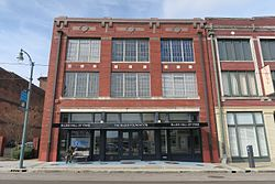 Blues Hall of Fame, Memphis TN.jpg