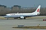 Boeing 737-89L 'B-1946' Air China (46801001474).jpg